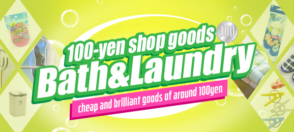 100-yen shop goods: Bath & Laundry