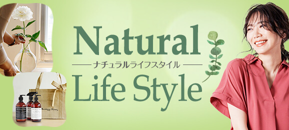 Natural Life Style