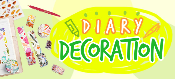 Diary Decoration