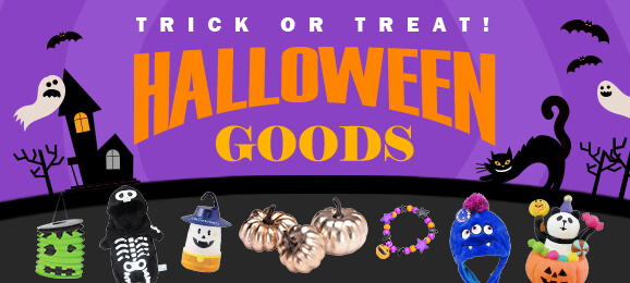 Halloween Goods: Trick or Treat!