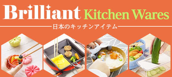 Brilliant Kitchen Wares