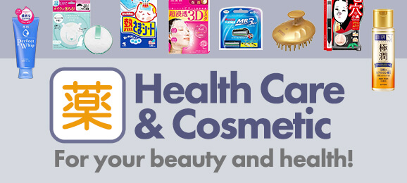 Health Care & Cosmetic: For your beauty and health