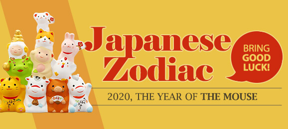 Japanese Zodiac: 2020, The year of the mouse