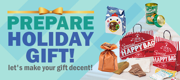 Prepare Holiday Gift!: let's make your gift decent!
