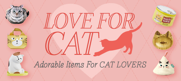 Love For Cat: Adorable Items For Cat lovers