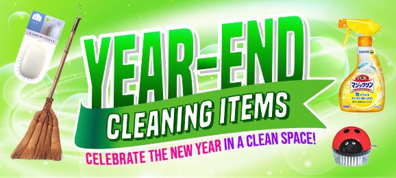 Year-End Cleaning Items: Celebrate the new year in a clean space!