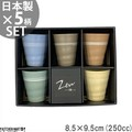 Set Free Cup Mat Tumbler Cup Cup Mino Ware