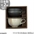 Set Craft Lace Soup Cup Mino Ware Pottery