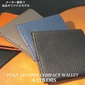 Italy Leather Two Wallet