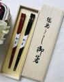 Leap Chopstick Hand-Painted Makie Ume Couple Chopstick Chopstick