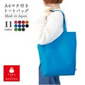 With gusset Tote Bag A4 Margin Tote Bag