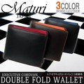 Maturi Two Wallet duct Japan