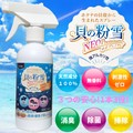 Virus Countermeasure Non Alcohol Sterilization Spray Natural Ingredients Safety