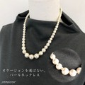 Ceremony Pearl Necklace