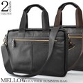 Cow Leather Business Bag 2 Colors Brief Case