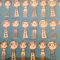 A4 Wrapper Kokeshi Paper New Color