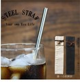 Eco Straw Stainless Straw