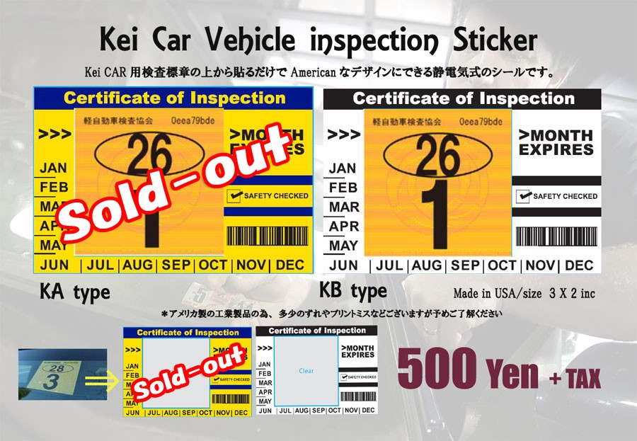 America Imports Sticker Inspection Seal Specification