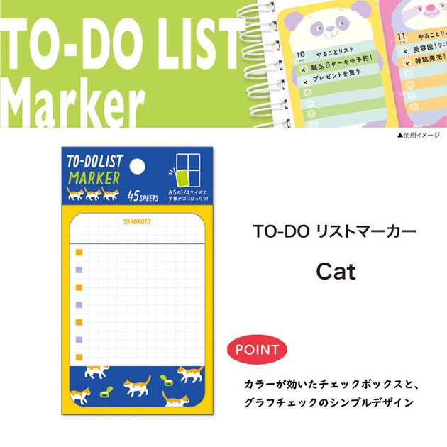 List Marker | Export Japanese products to the world at wholesale