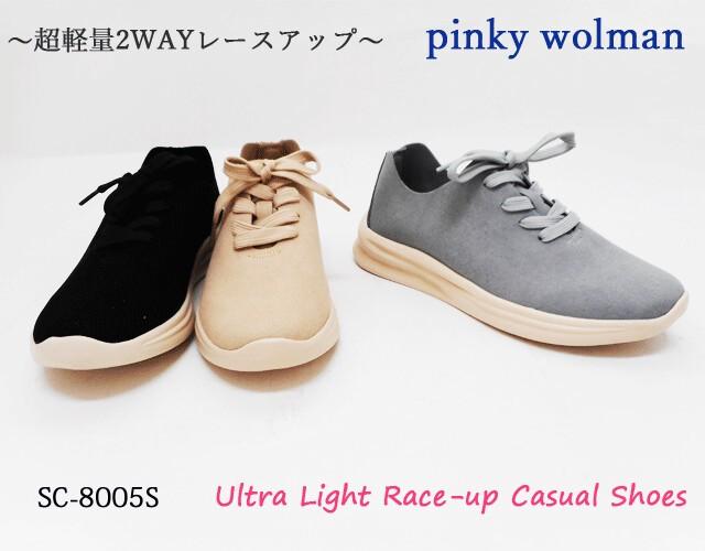 Effect Light-Weight Sneaker Babouche