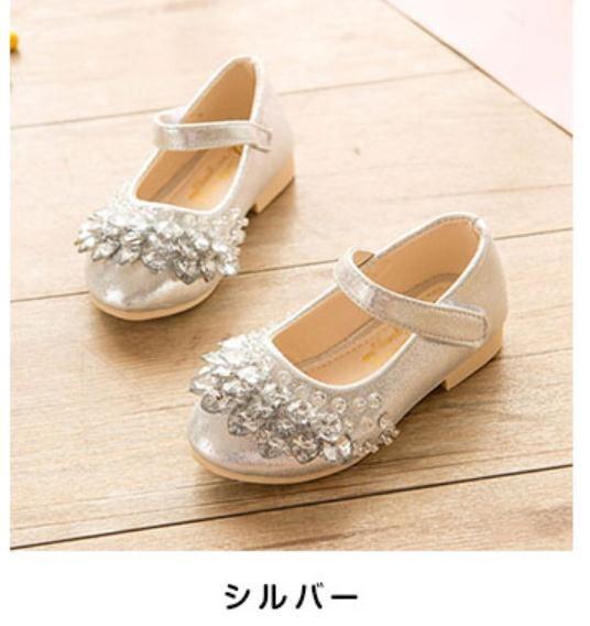 Formal Shoes Kids Shoe Girl Kids Metal