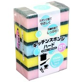 Kitchen Sponge 5 Pcs Hard