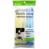 Plastic Bottle Straw Individual Packaging