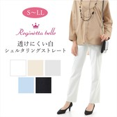 S/S Shell Ring Straight Pants Cool