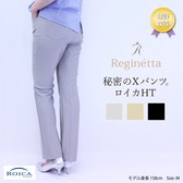 Patent Behind Pants