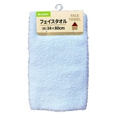 Face Towel Blue