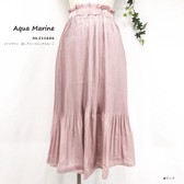soft Elase Pleats Long Skirt
