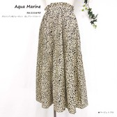 Dalmatian Elase Pleats Long Skirt