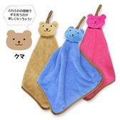 Loop Mascot Towel bear