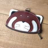 Panda Bear Coin Case Panda