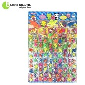 LIBRE CO.,LTD.