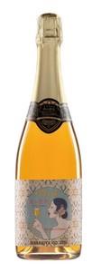 スパークリングワイン 愛の讃歌 ピーチ 720ml AINOSANKA