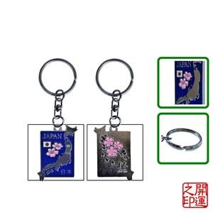 キーホルダー 日本地図銀 日本のお土産 インバウンド 桜