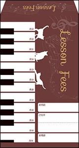月謝袋(PRFG-405)/鍵盤&ネコ(10枚入り)