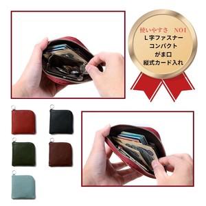 がま口内蔵L字ファスナー角財布ZUG コンパクトサイズ マクアケプロジェクト
