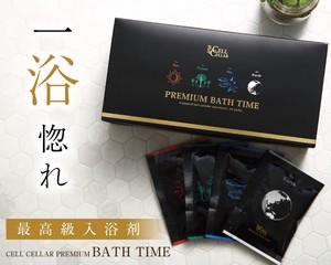 【高級入浴剤】一浴惚れ CELL CELLAR PREMIUM BATH TIME