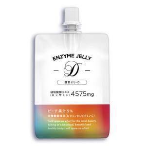 酵素ジェリーD ENZYME JELLY D