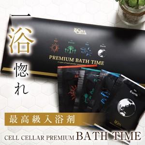 【高級入浴剤】一浴惚れ CELL CELLAR PREMIUM BATH TIME トライアル版