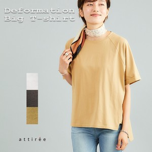 変形 ゆるシルエット Tシャツ