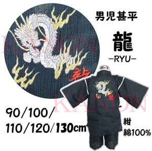 Kids Embroidery Jinbei Boy Dragon Navy 30cm