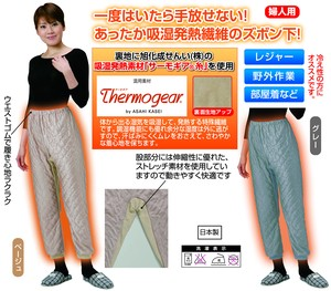 One Time Moisture Absorption Fever Fiber Heat Retention Pants