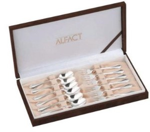 Silver Rule Coffee Fork Set