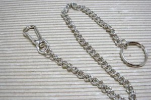 Aminas Chain Nickel Plating