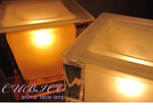 Aroma Lamp Clear Amber