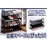 Shoes Rack Expansion Type Black