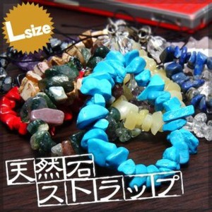 Natural stone Strap Good Luck Fortune Power Stone Items
